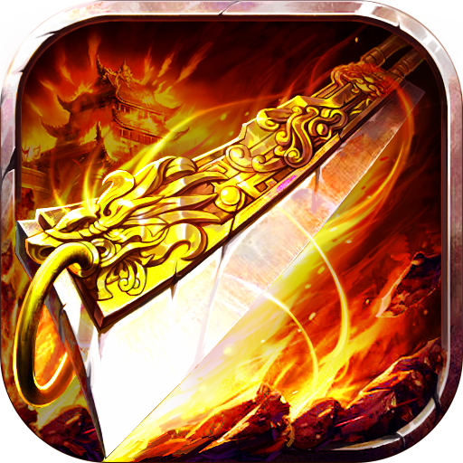 Idle Legendary King-immortal destiny online game Mod apk download – Mod Apk 1.6.2 [Unlimited money] free for Android.