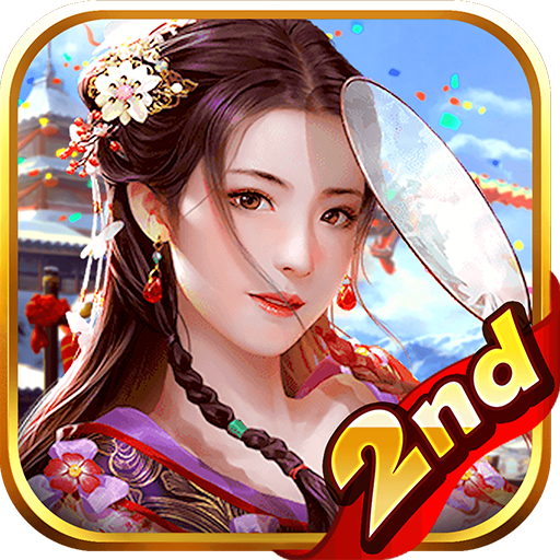 Kaisar Langit – Rich and Famous Mod apk download – Mod Apk 69.0.1 [Unlimited money] free for Android.