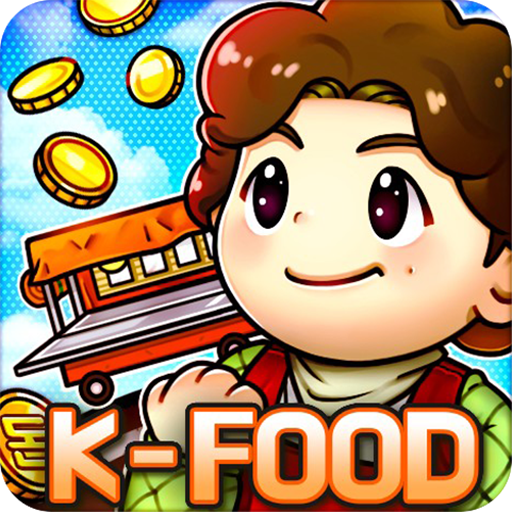 Load Mama : Street Food Cooking Tycoon Pro apk download – Premium app free for Android