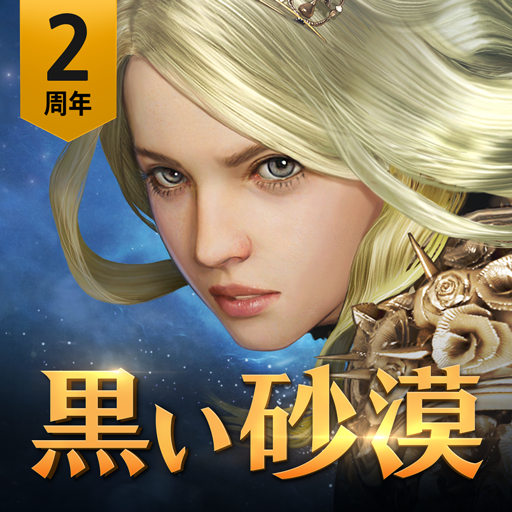 Mod apk download – Mod Apk 黒い砂漠 MOBILE  3.6.95 [Unlimited money] free for Android