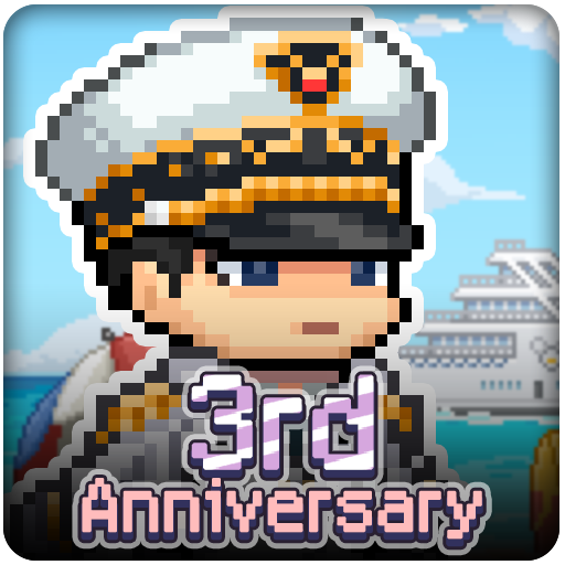 Merge Ninja Star 2 Mod apk download – Mod Apk 1.0.286 [Unlimited money] free for Android.