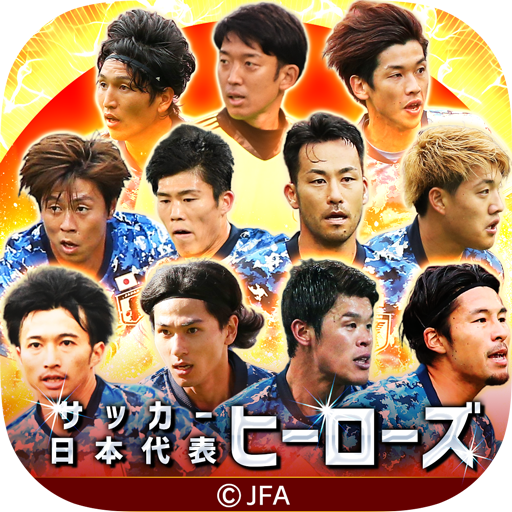 Mod apk download – Mod Apk サッカー日本代表ヒーローズ  1.3.2 [Unlimited money] free for Android