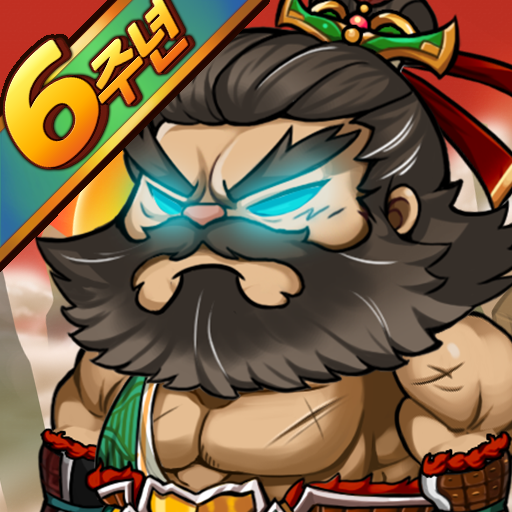 Mod apk download – Mod Apk 삼국지디펜스  3.8.5 [Unlimited money] free for Android