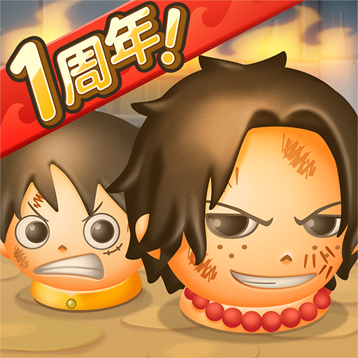 ONE PIECE ボン!ボン!ジャーニー!! Mod apk download – Mod Apk 1.13.0 [Unlimited money] free for Android.
