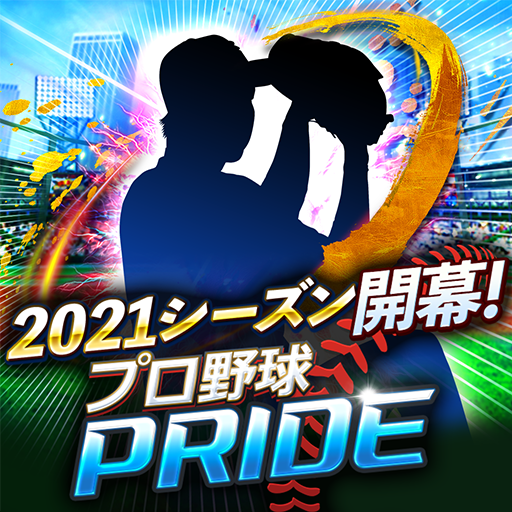 Mod apk download – Mod Apk プロ野球PRIDE  1.11.16 [Unlimited money] free for Android