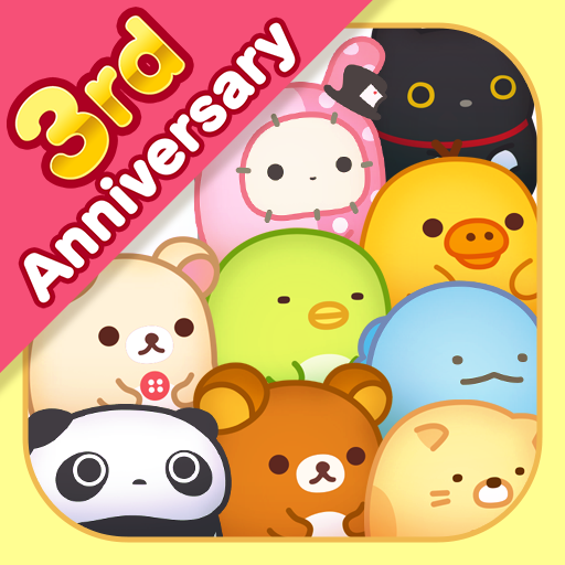 SUMI SUMI : Matching Puzzle Mod apk download – Mod Apk 3.11.1 [Unlimited money] free for Android.