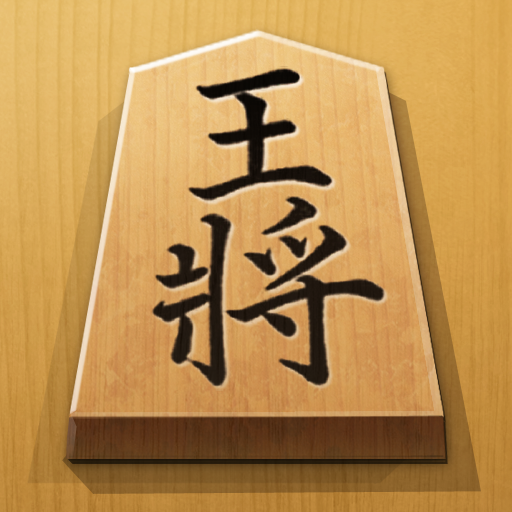 Shogi Free – Japanese Chess Pro apk download – Premium app free for Android