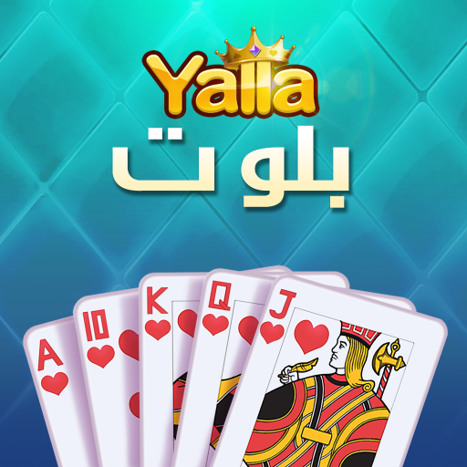 Yalla بلوت Mod apk download – Mod Apk 1.4.2 [Unlimited money] free for Android.