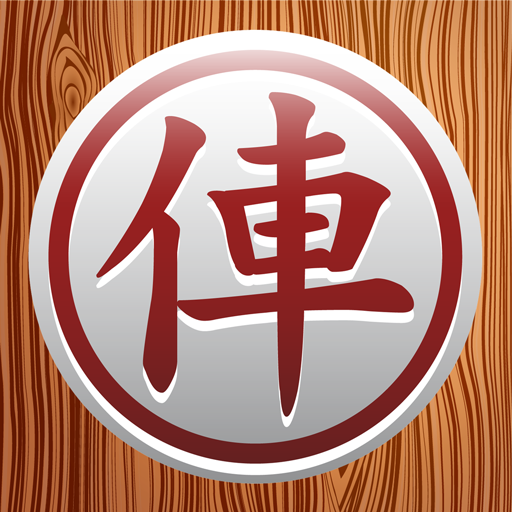 Mod apk download – Mod Apk Chinese Chess  4.8.3 [Unlimited money] free for Android