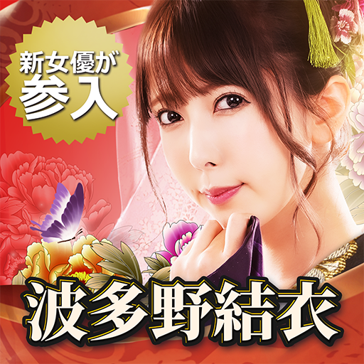 Mod apk download – Mod Apk 日替わり内室  3.2 [Unlimited money] free for Android