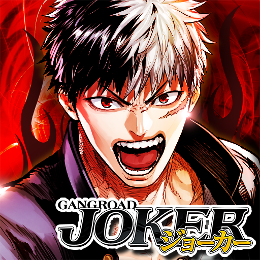Mod apk download – Mod Apk ジョーカー〜ギャングロード〜【マンガRPG】  7.5.0.1 [Unlimited money] free for Android